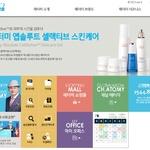 [다단계시장 지각변동②] '짠물' 암웨이, 매출 1위에도 후원금비중 7위...애터미 '최고'