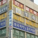 [지식카페] 20회 강의 중 10회 수강 후 환불 요청, 환불금은 얼마?