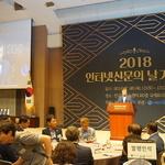 """인터넷신문의날 기념식 성황리에 개최...관계자 300여 명 """"인터넷 언론 번창 기원"""""""