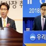 KB국민카드 이동철-우리카드 정원재, 취임 첫 성적 '방긋'...경영악재에도 순익 증가