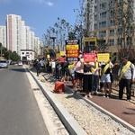 울산 대명루첸 아파트 입주는 언제?...분양자들 시위 격화
