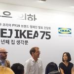 """[일문일답] 이케아 코리아 대표 """"강화유리 제품, 현재로서는 안전하다"""""""
