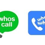 보이스피싱을 앱으로 막는다?...스팸차단 앱으로 시간 · 돈 절약