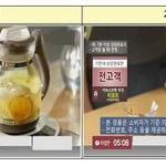 [현장스케치] TV 보험광고에서 깨알글씨·속사포설명 관행 개선된다