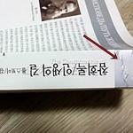 [노컷영상] 온라인 도서사이트서 구매한 새 책, 중고처럼 너덜너덜