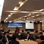 CEO스코어 '금융서비스의 빅데이터 활용과 지능혁명' 금융포럼 개최