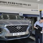 국산차·타이어업계 추석 연휴 무상점검 실시...지역별 거점 어디?