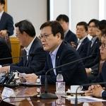 잘못 송금한 내 돈 돌려받는다...금융위 '착오송금 구제방안' 발표