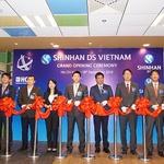 신한금융, '신한 DS 베트남' 현지법인 설립