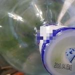 [노컷영상] 녹조가 퍼져 초록색으로 변한 생수