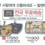 [소비자판례] 소비자 이익 없는 '1+1 광고'는 거짓·과장 광고