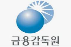 [기자수첩]진웅섭 금감원장에게 소비자보호는 2순위인가?