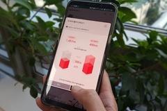 [휴대폰 요금제의 진실③] 데이터 공유 '무늬만'...미성년 영상통화 제한