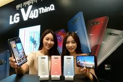 [뉴스&굿즈] 세계 최초 5개 카메라 탑재한  LG V40 씽큐 스펙 뜯어보니...