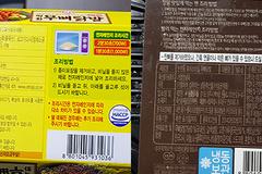 가정간편식 '영양성분' 표시 제외 제품 수두룩