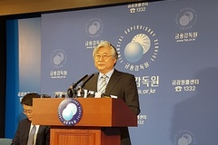 금융기관 내부통제 사고 책임 이사회-CEO에 묻는 방안 추진