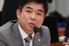 """김병욱 의원 """"유진투자증권 유령해외주식 사고, 예탁결제원 책임도 있다"""""""