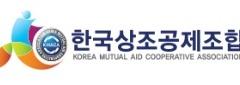 공정위 출신 한국상조공제조합 이사장, 교육훈련비 90% 개인 지출