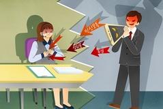 [소비자 갑질 보고서⑥] 돈문제 예민한 금융사 창구도 폭언 난무