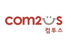 [소비자민원평가대상-IT서비스] 컴투스, 유저들과 다양한 소통 행사로 공감대 높여