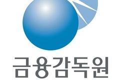 """금감원 """"증시불안 틈탄 불법공매도·허위사실 유포 엄청 대처할 것"""""""