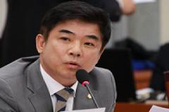 김병욱 의원, 사모펀드 규제완화 포함한 자본시장법 개정안 발의