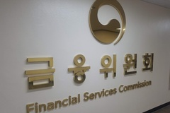 금융당국, 대부업 등록 대상 확대...취약층 대출 제한