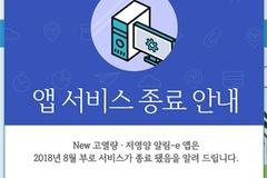 고열량‧저영양식품 인증 유명무실...정부 손 놨나?