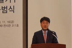 [현장스케치] 한국게임정책자율기구 출범...'게임이용자 권익 보호' 약속