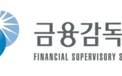금감원, 불공정거래 발생 증권방송 내부통제 강화 당부