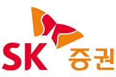 SK증권, SK그룹 떠나자마자 '적자전환'...IB부문 위축 우려
