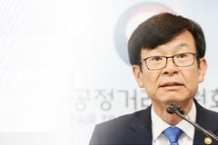 [공정위 소비자정책 진단 ①] 재벌개혁 초점 맞춘 김상조호, 소비자 보호는 아쉬움