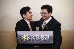 KB증권 윤경은-전병조 '투톱' 경영성과 막상막하...동행 계속되나?