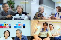 금감원-금융협회, 고령층 대상 금융교육 교재 개발