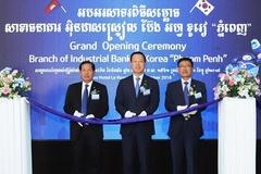 IBK기업은행, 캄보디아 프놈펜지점 개점...3일부터 영업개시