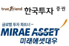 한국투자증권, 올해도 미래에셋 따돌리고 증권사 순이익 1위 이룰까?