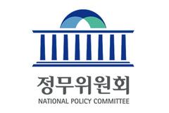 국회 정무위 통과한 18개 금융법안 기대효과는?