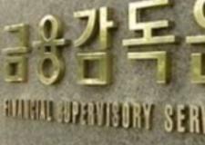 """보험사, 3분기 RBC비율 상승.. """"재무건전성 양호"""""""