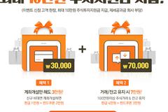 증권사, 신규고객에 현금지급까지...휴면계좌 증가 우려