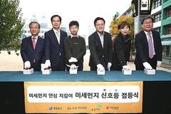 '미세먼지부터 심장병까지'...은행권, 아동·청소년 복지 앞장