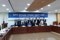 한국소비자단체협의회 11개 회원단체가 본 '2018년 소비자 10대 뉴스'