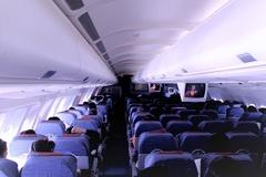 같은 비행기, 같은 좌석 등급 항공권인데 가격 달라...'예약클래스' 때문