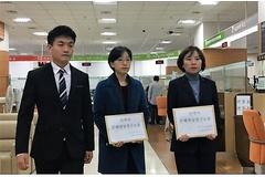 [한국의 소비자 소송②] 진에어 지연운항 소송 '안전운항 면죄부'에 제동