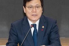 """최종구 금융위원장 신년사 """"금융혁신 가속화에 정책역량 집중"""""""