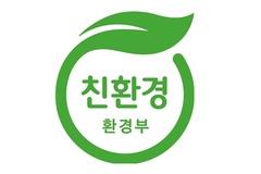[못 믿을 인증마크③] 환경마크, 유해물질 제품 못 걸러내고 사후관리도 부실
