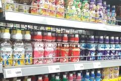 [못 믿을 인증마크⑤] 어린이 기호식품 품질인증 받았다고?...미인증제품과 뭐가 달라?
