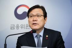 금융권 신년 화두는 '소비자 보호' '소비자중심 경영'