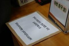 """[한국의 소비자소송①] 티머니 환불소송 1,2심 패소...""""소비자권익보다 비용과 법리에 무게"""""""