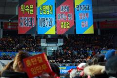 [기자수첩] 돈에 눈 먼  KB국민은행 파업, 역풍 부른다
