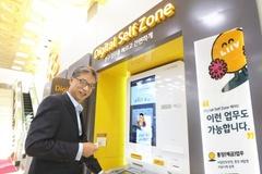 은행들, 폐쇄 점포 '고기능 무인자동화기기'로 대체...무인뱅킹시대 활짝